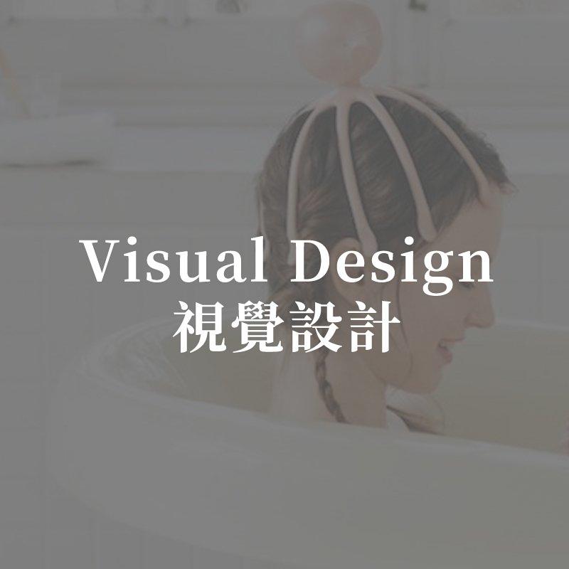 SearchingC-Design