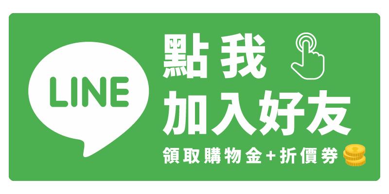 Linefriend-2-01