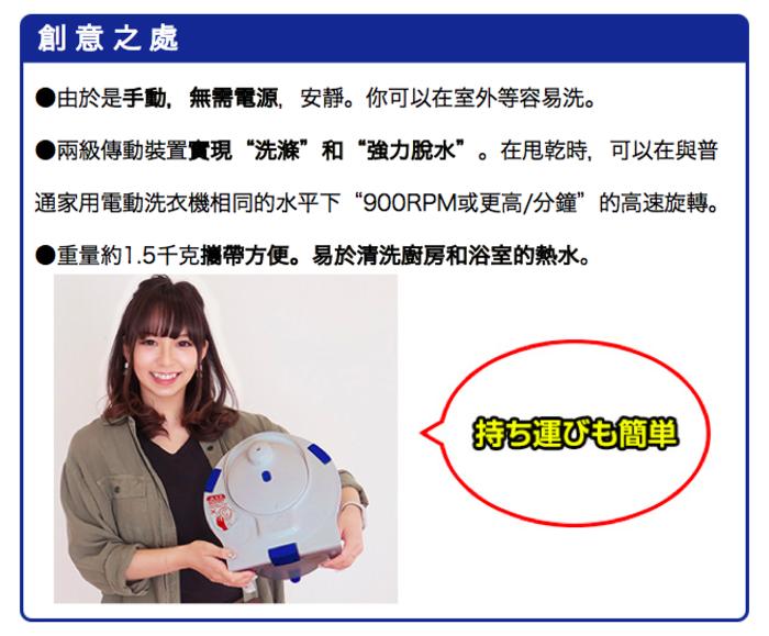 日本 CENTARC 蝸居必備 小型洗衣機3