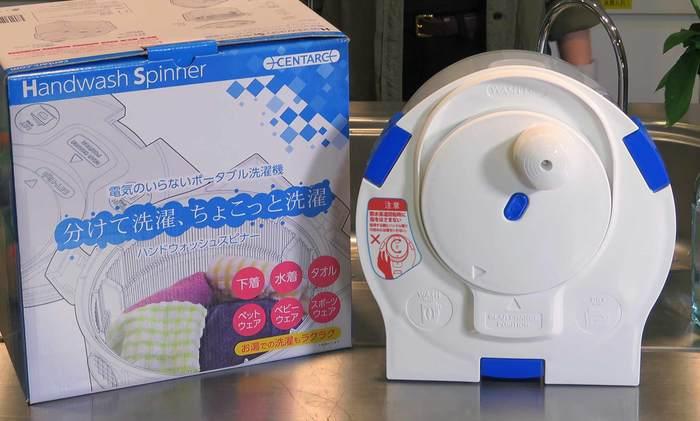 日本 CENTARC 蝸居必備 小型洗衣機17
