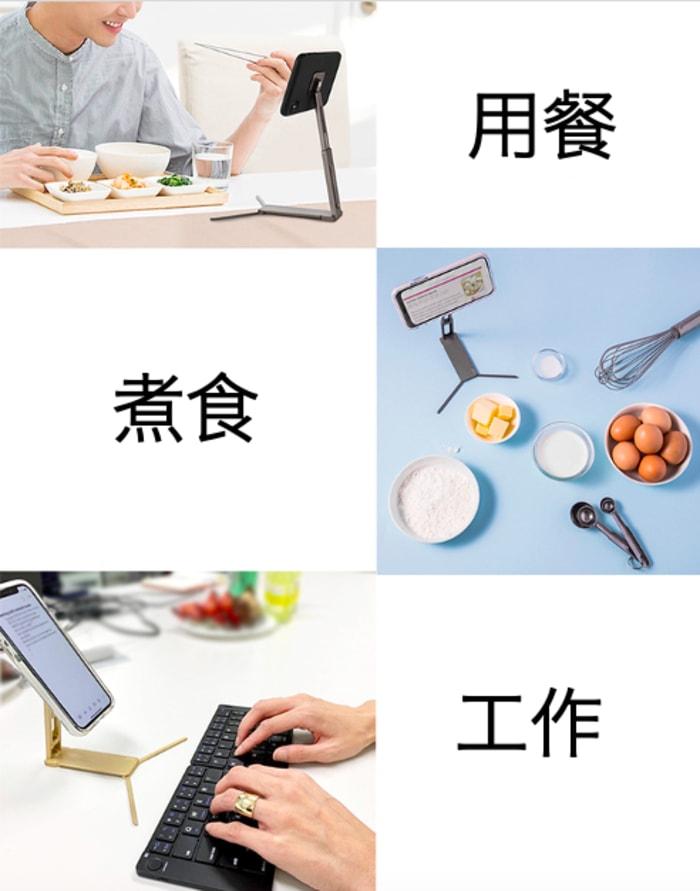 韓國 Lookstand 史上最長 便攜手機支架8