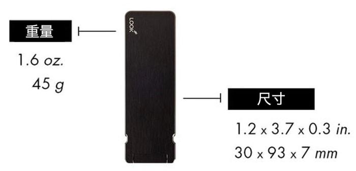 韓國 Lookstand 史上最長 便攜手機支架7
