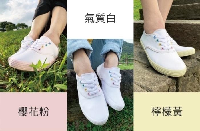 35GOA 小白鞋