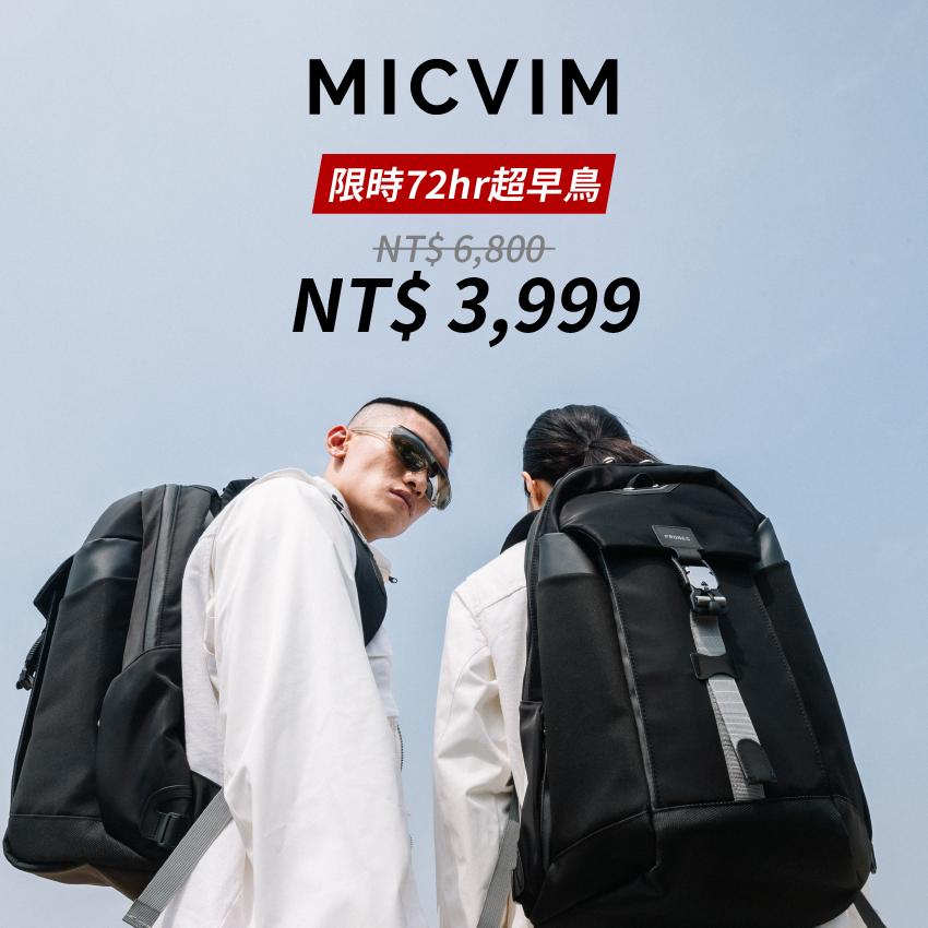 MICVIM-update001