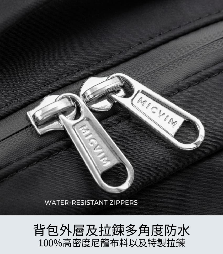 MICVIM-防水布料及拉鍊