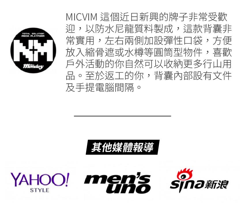 MICVIM-媒體報導
