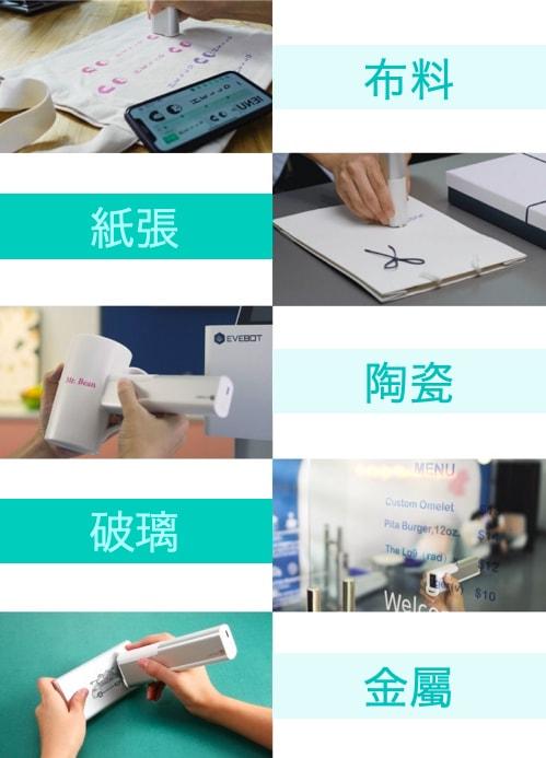 PrintPen 便攜式打印筆4