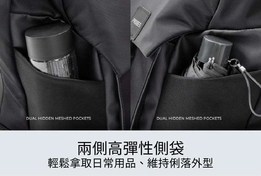MICVIM-雙彈性側袋