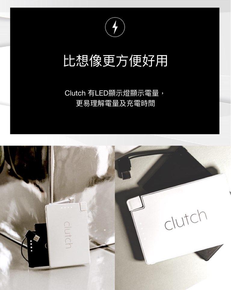 clutch 2.0.003