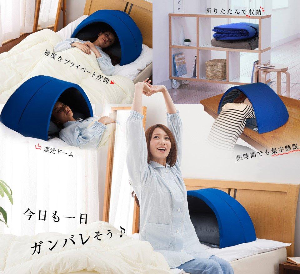 日本 IGLOO 吸音遮光 助眠罩3