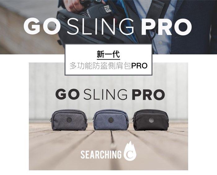 01 alpaka 多功能防盜側肩包PRO Go Sling Pro Hong Kong 香港 Searching c 67 001