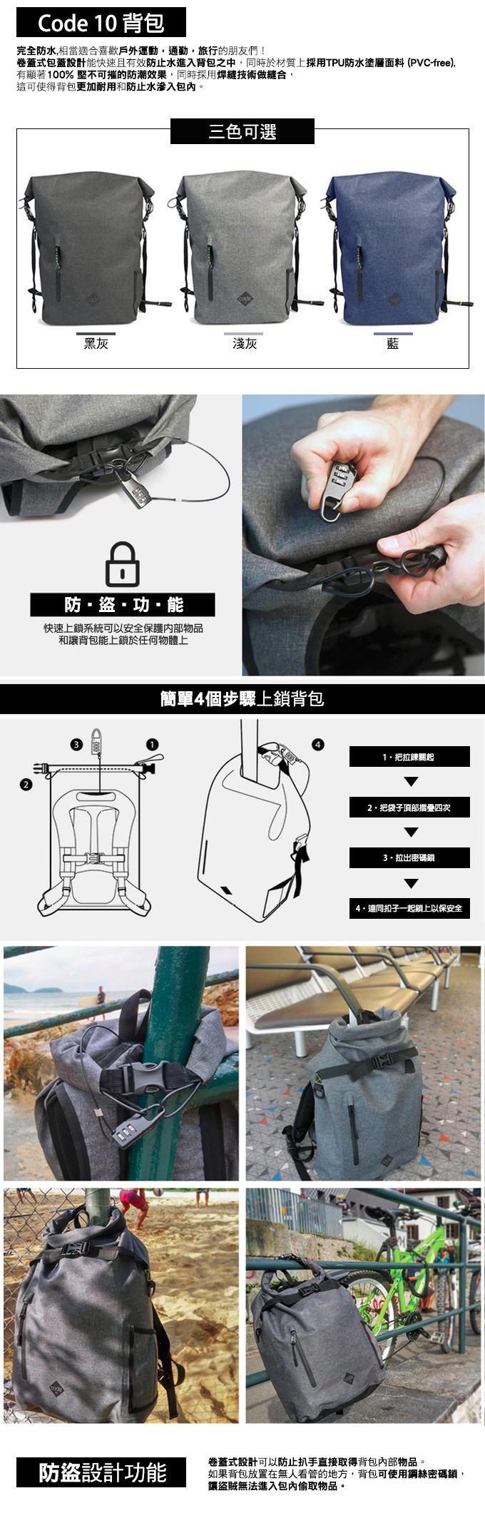 Code-10-Waterproof-Theft-Proof-Tech-Ready-backpacks-02