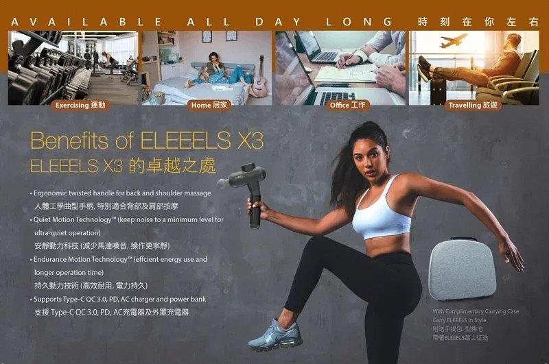 eleeelsx35