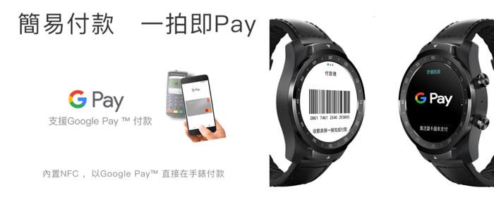 Ticwatch Pro 顛覆電量智能手錶 Hong Kong 香港 hk Searchingc searching c Mobvoi 智能手錶 SmartWatch 009