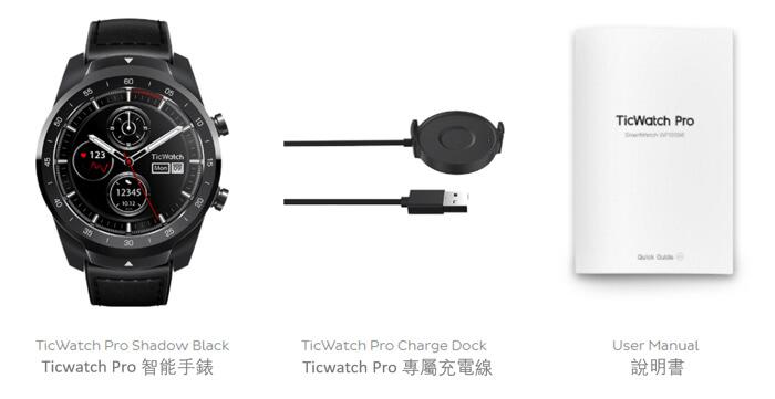 Ticwatch Pro 顛覆電量智能手錶 Hong Kong 香港 hk Searchingc searching c Mobvoi 智能手錶 SmartWatch 012