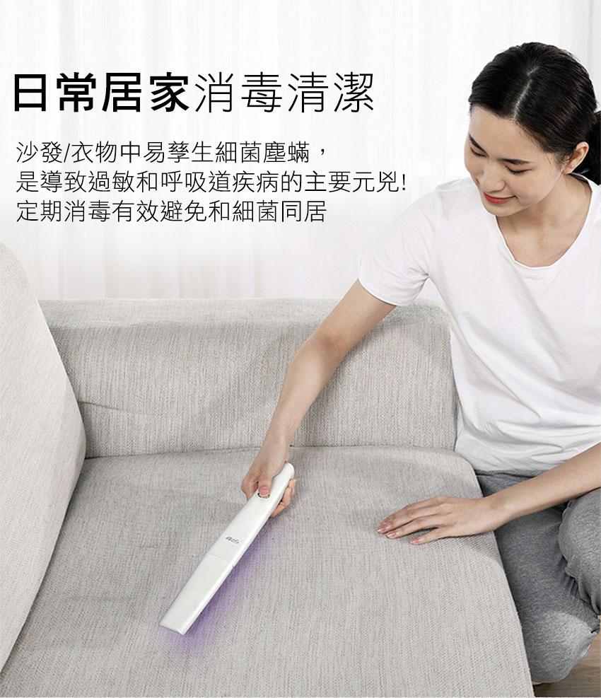 59S LED 摺疊式紫外線殺菌棒 11