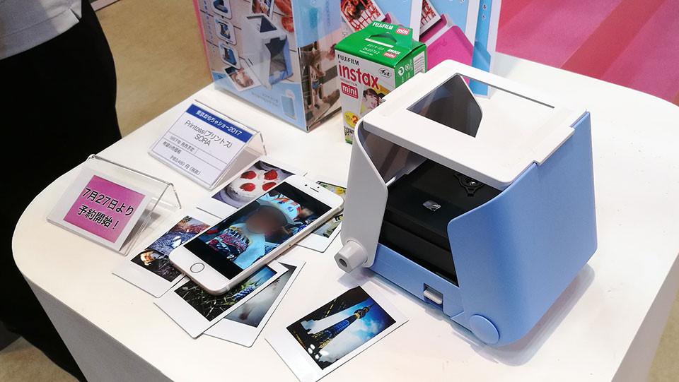 日本 Printoss 無需用電相片打印機7