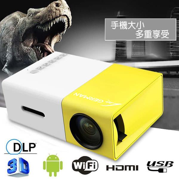YG300 手機大小 投影機5