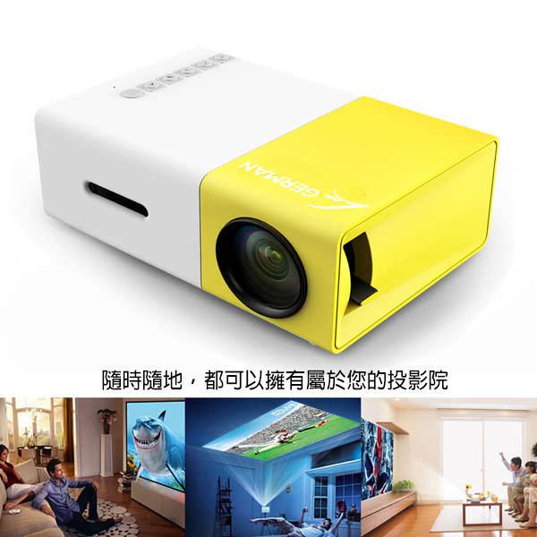 YG300 手機大小 投影機6