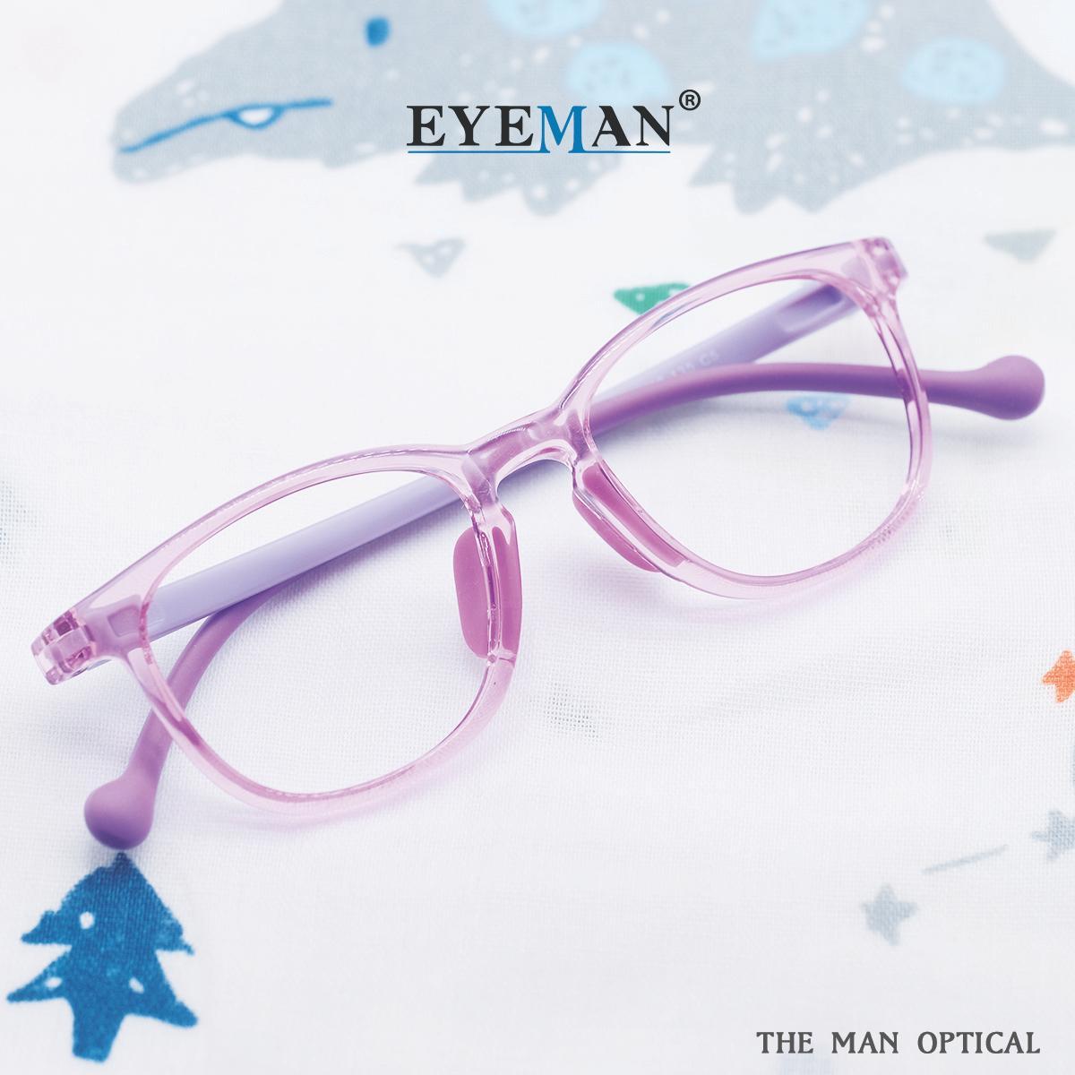EYEMAN UV420 抗藍光變色兒童眼鏡 12