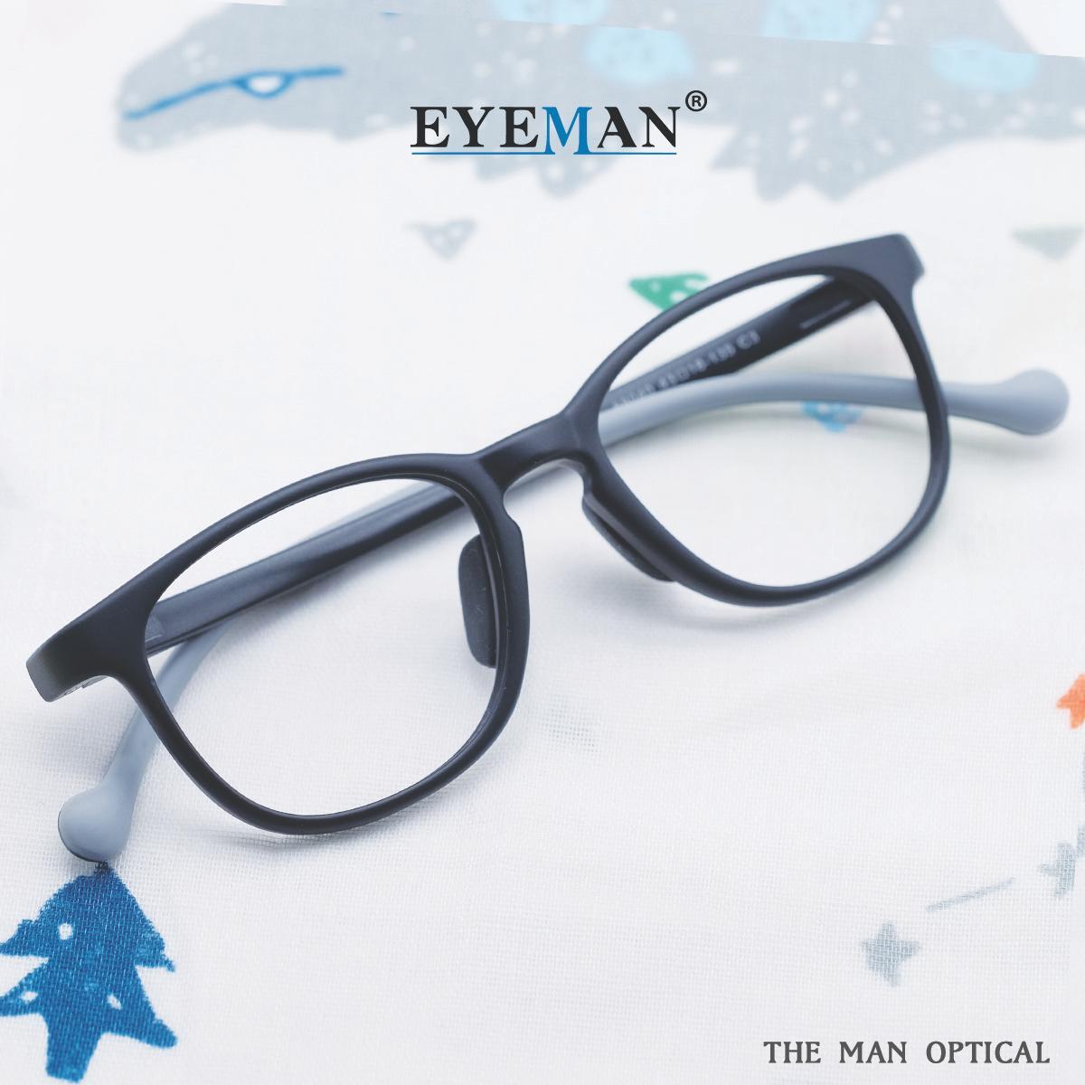EYEMAN UV420 抗藍光變色兒童眼鏡 11