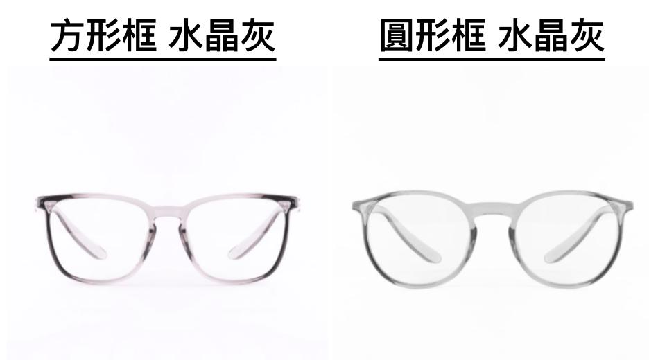 Stoggles 時尚護眼鏡_方形框 水晶灰