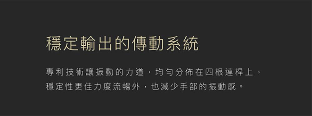 TAKASIMA-高島-超手感4D按摩槍-穩定輸出的傳動系統