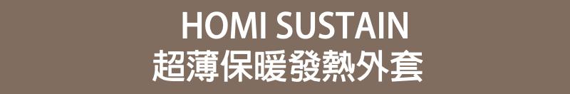 sustain - title11