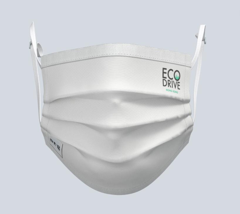 DET30™ 可重用拒水抗菌棉布口罩