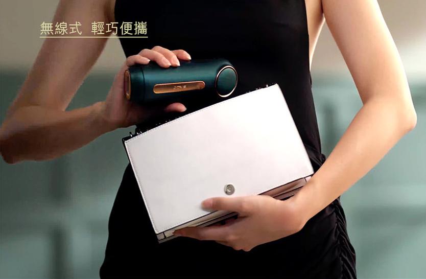 JOVS Mini 無痛脫毛儀-產品介紹