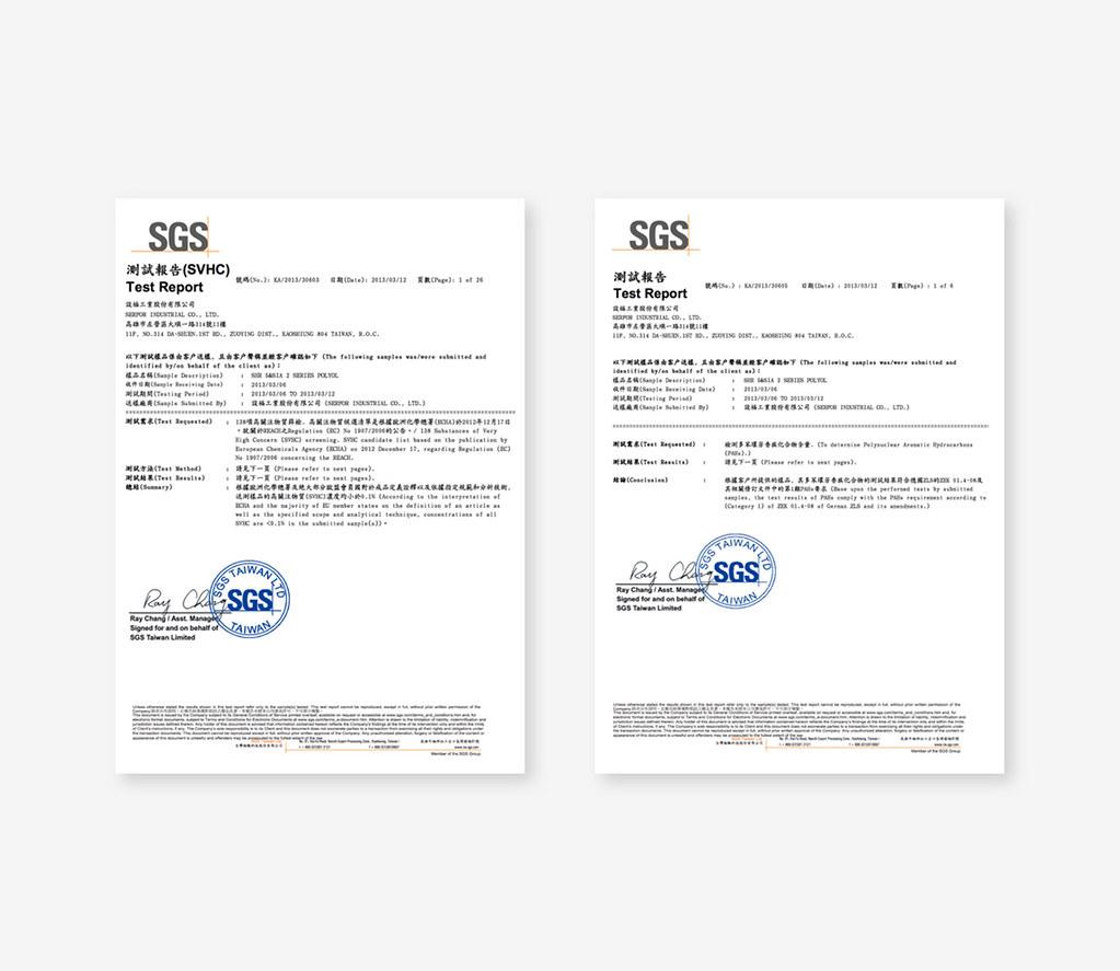 Pcare-SGS檢驗