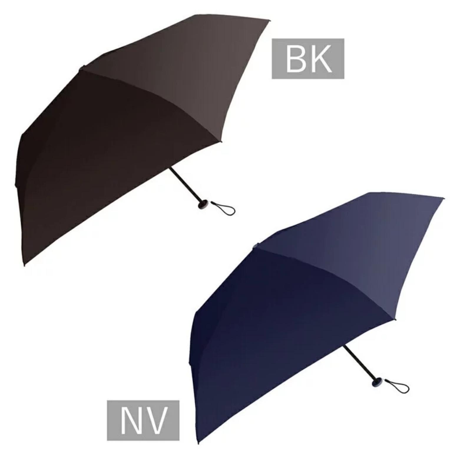 Amane 極輕量碳纖維折疊傘1