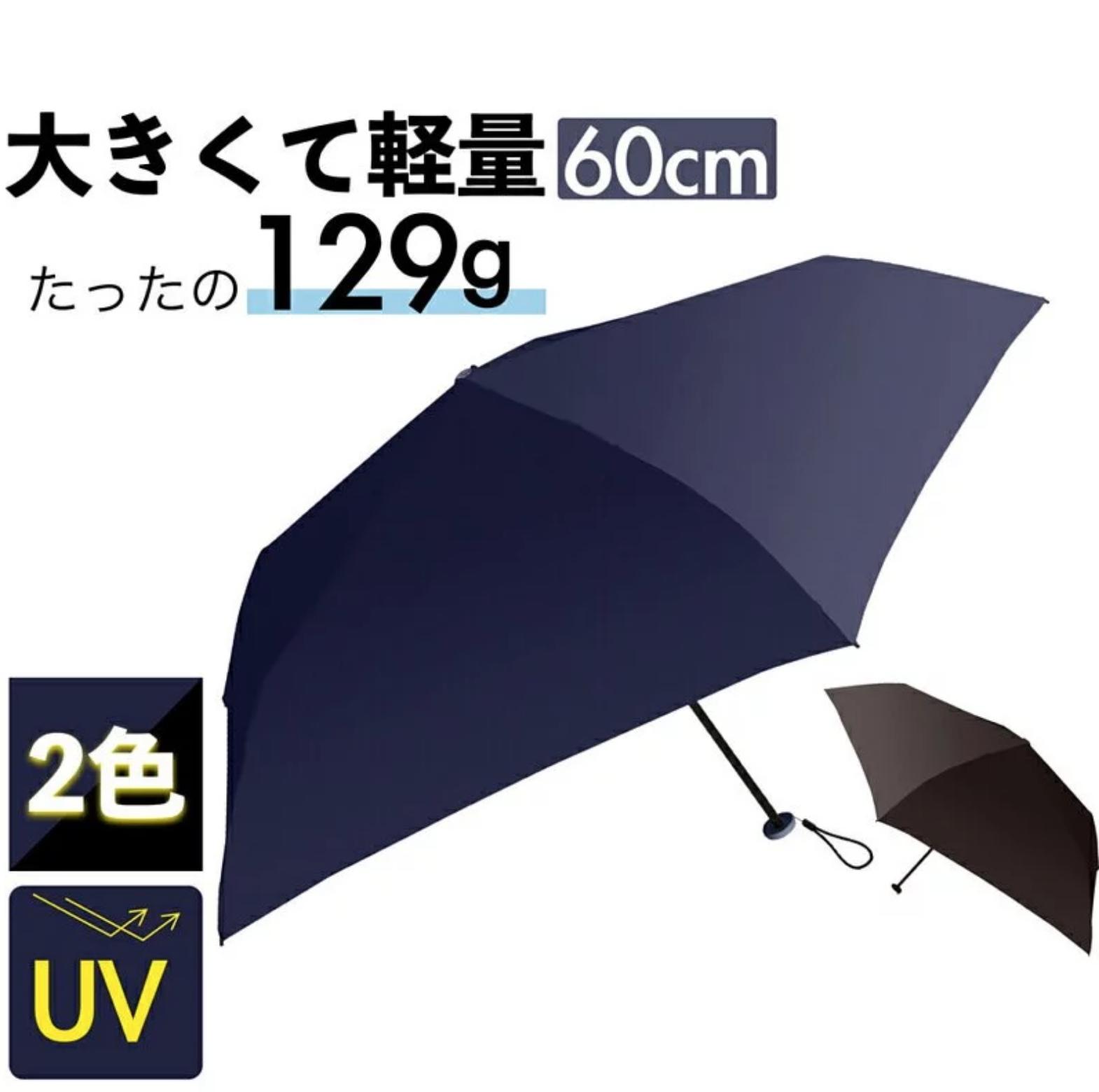 Amane 極輕量碳纖維折疊傘2